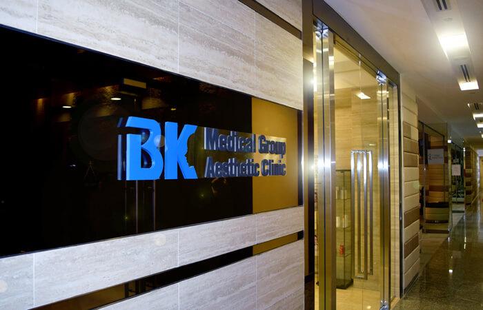 BK Medical Group Aesthetic Clinic