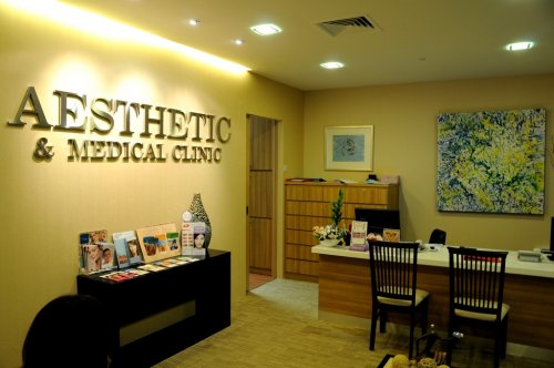 Aesthetic Medical Clinic Pte Ltd