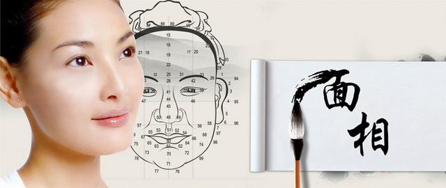 7 Ways to Change Your Destiny By Improving Facial Features