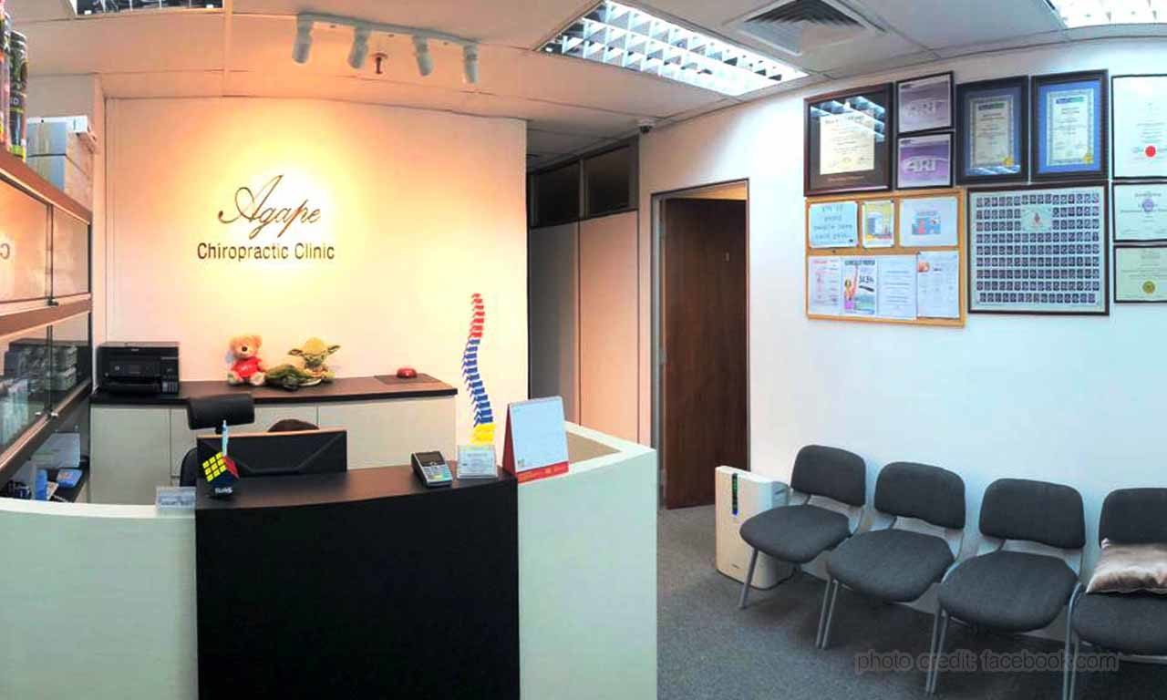 Agape Chiropractic Clinic