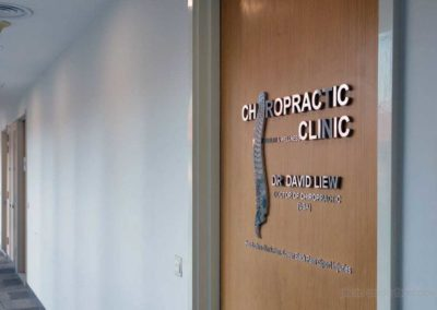 Chiropractic Health and Wellness Clinic