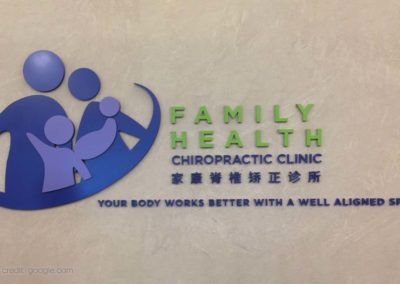 Family Health Chiropractic Clinic Pte Ltd