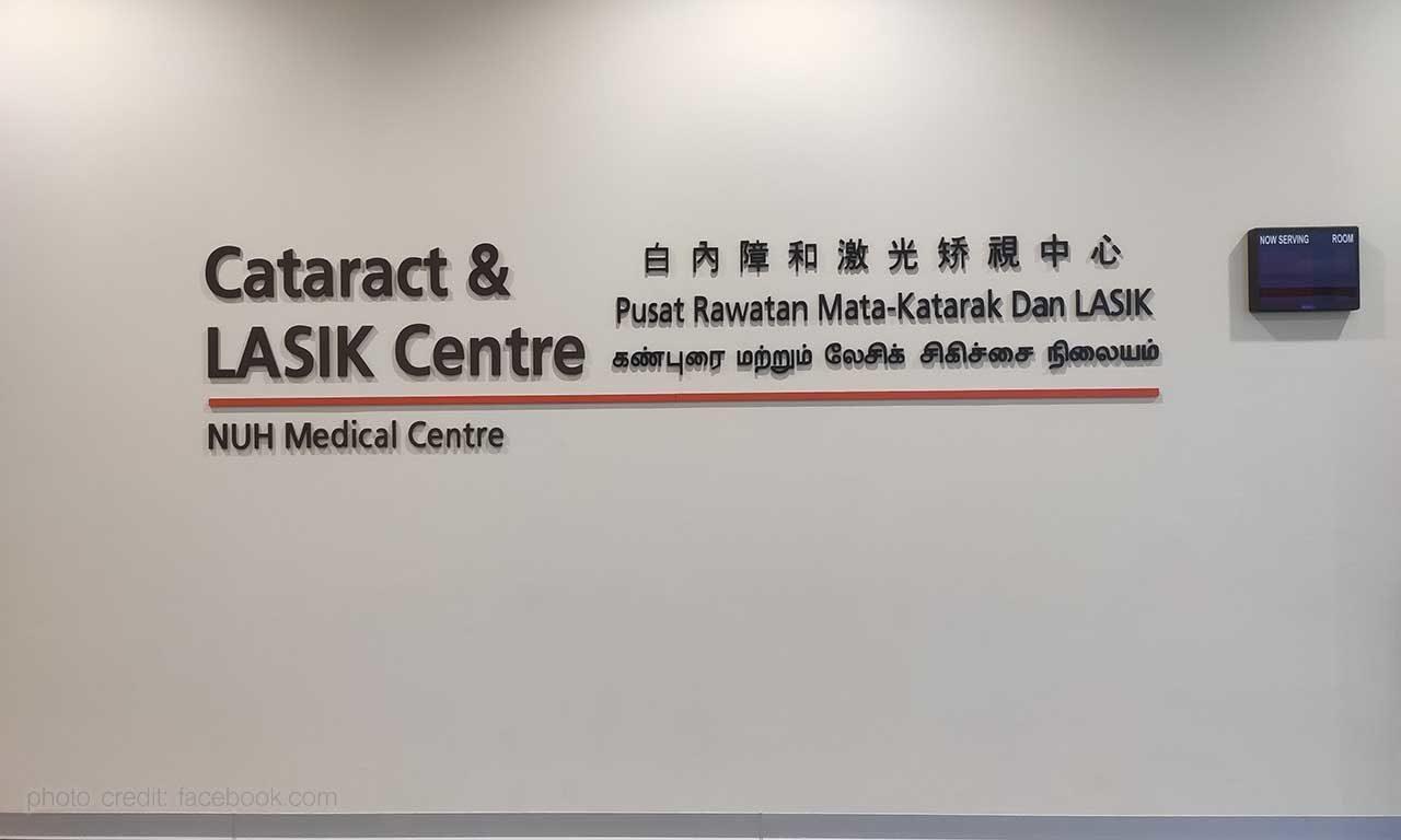 NUH LASIK Centre