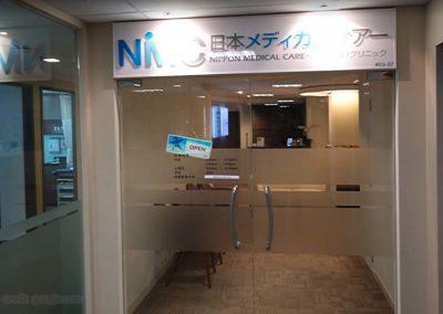 Nippon Medical Care